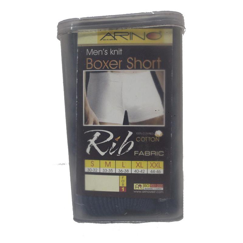 rib-boxer-shorts