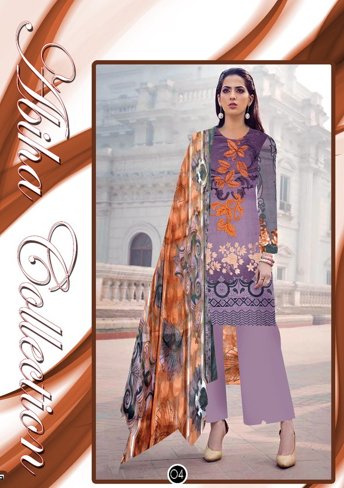 Embroidered Lawn Suits abiha collection pakistan