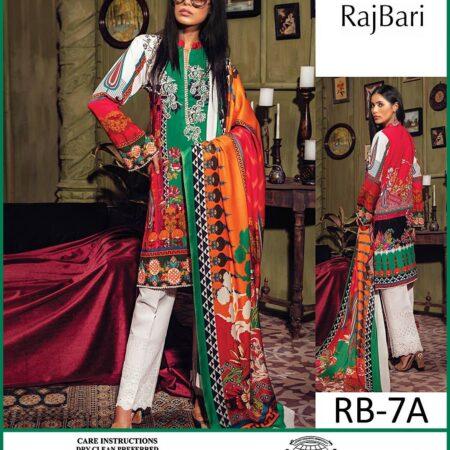 rajbari red yello (2)