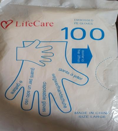 germs protection disposable gloves pack of 10