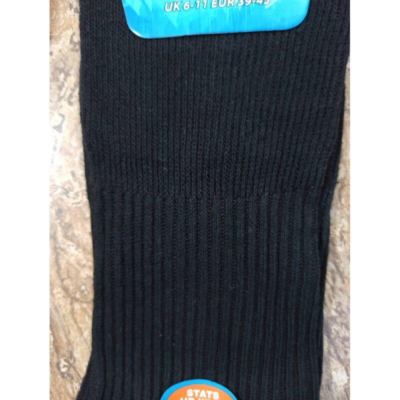 export quality socks
