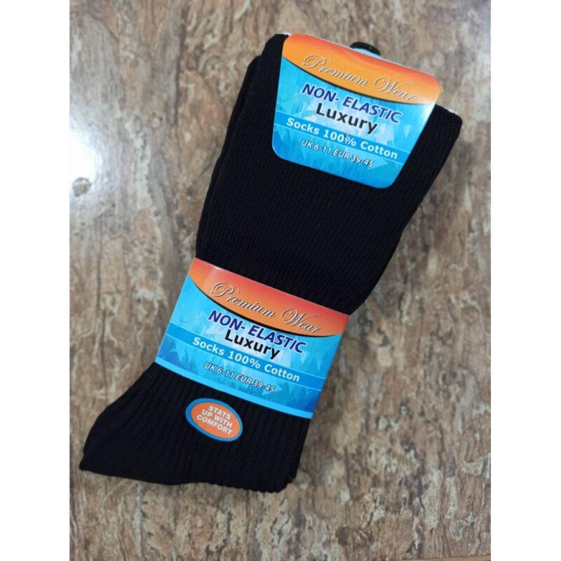 socks without polyster & lycra