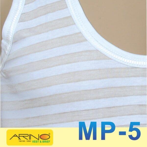 MP-5 Sleeveless Men's Vest