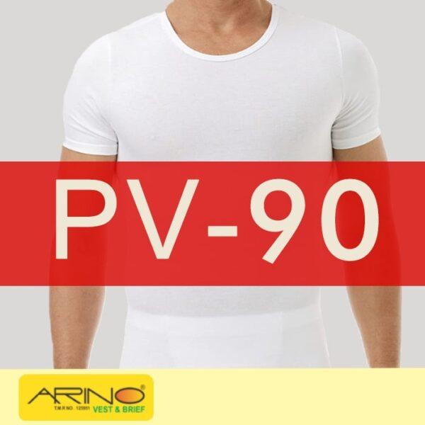 pv-90 half sleeves