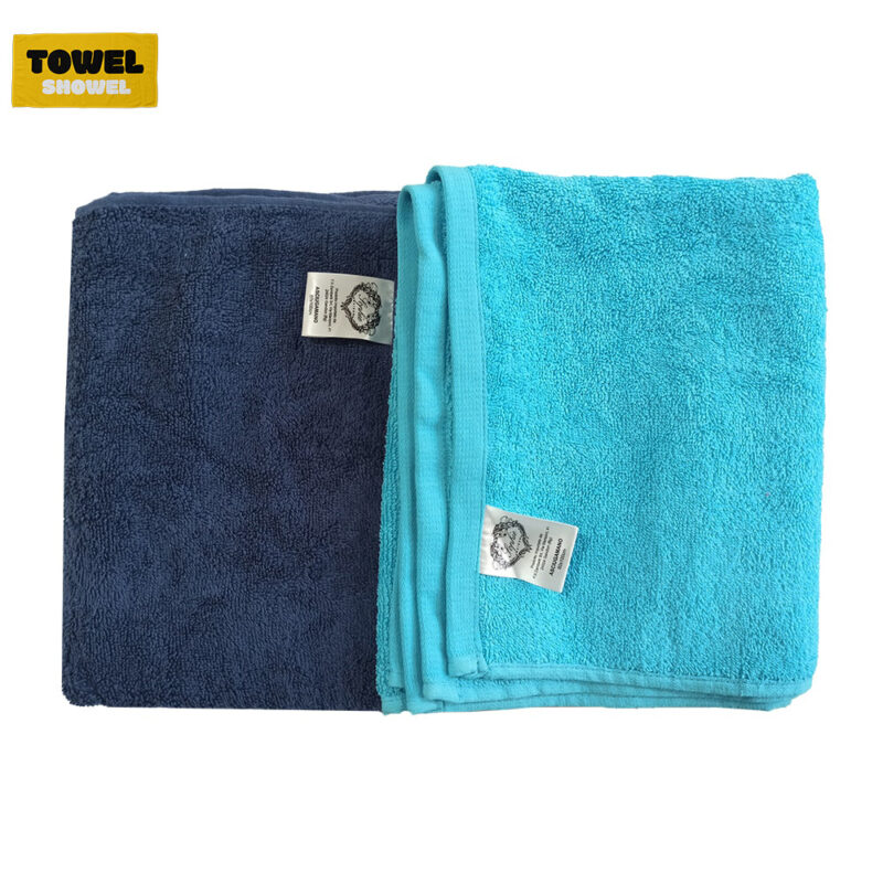 Pack of 2 Sophie French Cotton Towel