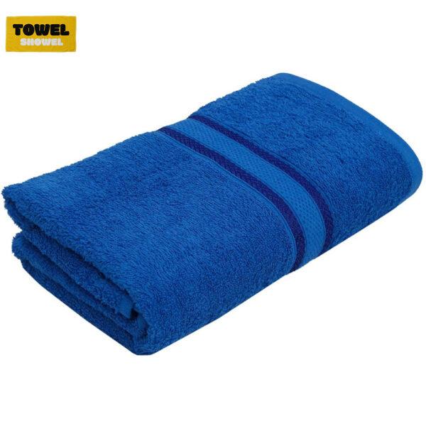 Royal Blue Kitchen Towel